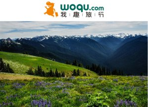 Up to 30% OffYellowstone&Seattle Sale Travel Package @ woqu.com