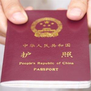 注意!美国入境政策有变!11月29日起,持10年期签证的中国公民赴美需在线登记!