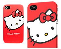 25% OffAll cases @ Skinit