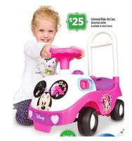 25% OFFA Toy Purchase of $75 or More