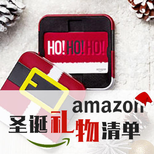Gift Selection!Xmas Gift @ Amazon
