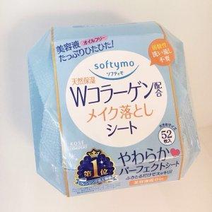 $4.2 / RMB27.1 直邮美国KOES 高丝 softymo 玻尿酸 温和洁净 卸妆湿巾 52片 新低价