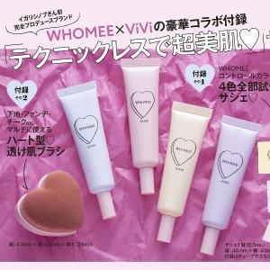 $6.4 / RMB40.1 直邮中美VIVI 4月刊 附录 WHOMEE 调色妆前乳 小样 爱心粉扑 预售