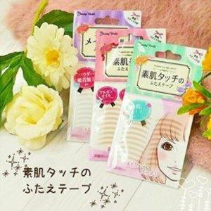 $3.4 / RMB22 直邮美国超隐形 日本素肌 Beauty World 肤色双眼皮贴 特价