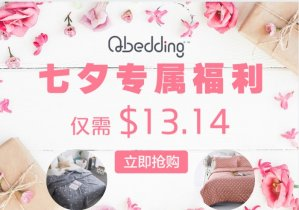 As low as $13.14Chinese Valentine's Day Special Event @ Qbedding