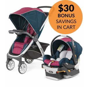 Ending Soon: Up to $125 OffFlash Sale @ Albee Baby