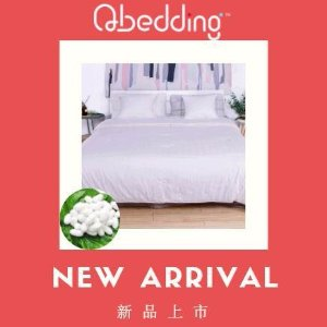 NEW Combination silk duvet insert@ Qbedding