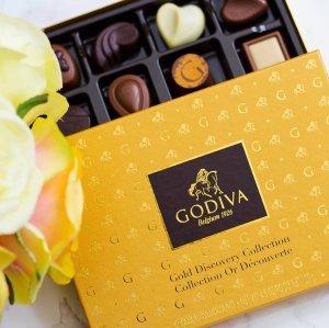 7折 经典礼盒6.5折双11独家:Godiva 全场热卖 节日礼盒很划算