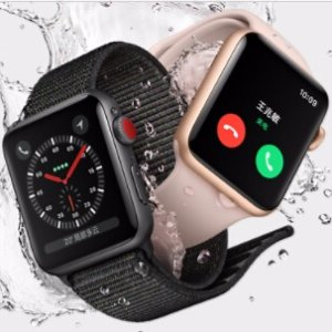 Starting from $329 No tax Apple Watch Series 3