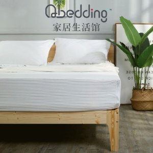 Up to 40 percent offQbedding Home Essential Select bedding