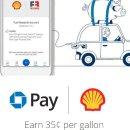 每加仑最高减$0.35Chase Pay 支付 Shell 加油站消费