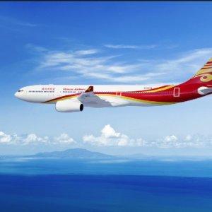 From $423 RTHainan Airlines Flight Deals @ Airfarewatchdog