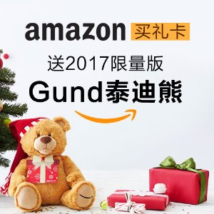 Free Teddy Bear ArrivesWith $100 and Above Amazon.com Gift Card Purchase