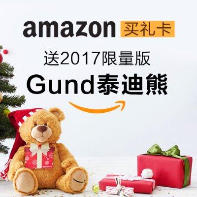 新年送礼送软萌小熊,红色帽子超喜气