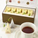Tea Forte Sale @ Neiman Marcus