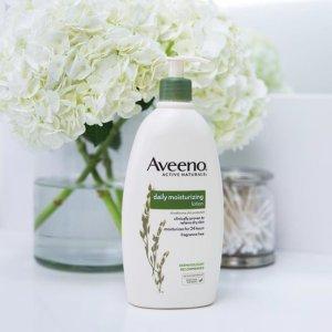 低至8折+额外6折Aveeno产品折上折促销,拥有像宝宝一样的肌肤