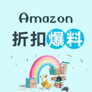 送$300礼卡2018新年Amazon爆料专场