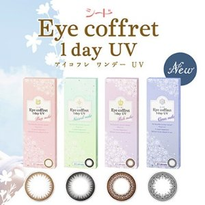 $9.44Eye Coffert Lens New Color @LOOOK